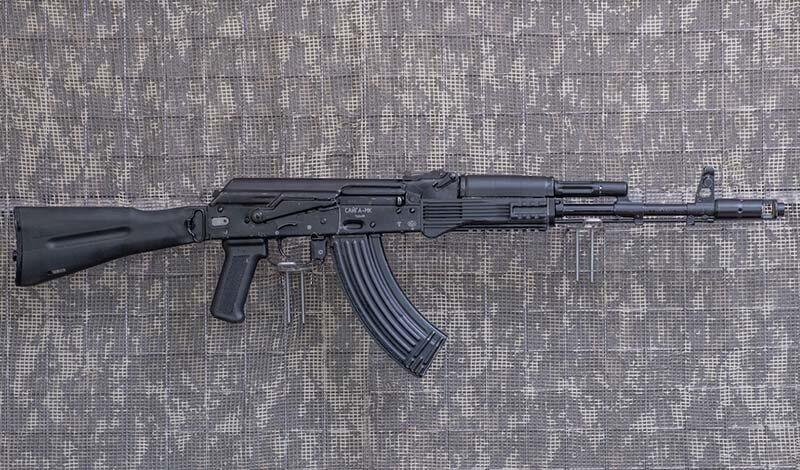7,62 mm.-KBK Sajga
